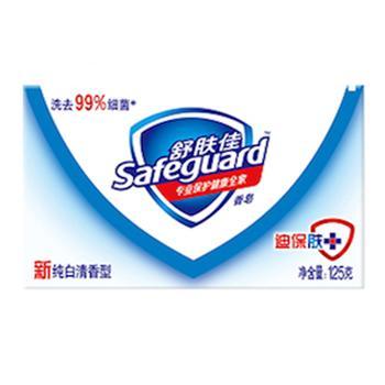 舒肤佳纯白清香型香皂,125克, 82153898 单位:个