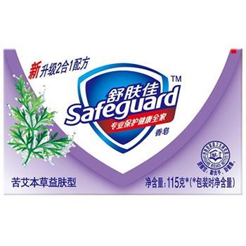 舒肤佳苦艾本草益肤型香皂,115克   82154165