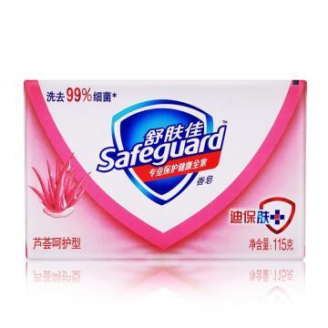 舒膚佳蘆薈呵護型香皂,108克(替代原先115g產品,條形碼一樣) 單位:個