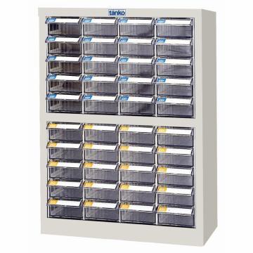 天鋼 零件盒儲存柜,H605×W474×D230mm,40個透明盒