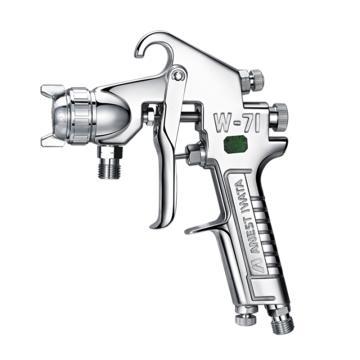 岩田喷枪,口径1.0mm,重力式,W-71-1G(含涂料容器)