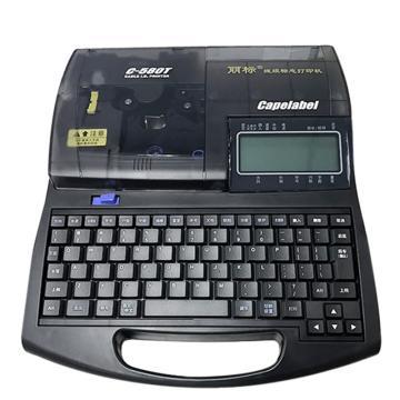 丽标线号机佳能NTC打码机 套管线号管印字机 号码管打印机 C-580T