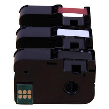 硕方 线号机色带,黑色TP-R50B 50m/卷,配TP-20打号机打码机 单位:个