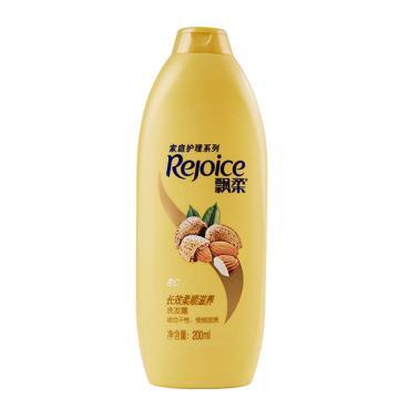 飘柔家庭护理杏仁长效柔顺滋养洗发露,200ml(后期产品规格190ml) 单位:瓶