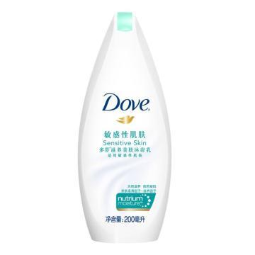 多芬敏感性肌肤滋养美肤沐浴乳200ml