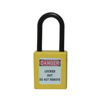 天津贝迪 ABS绝缘防磁防爆安全挂锁,红色,BD-8531-RED