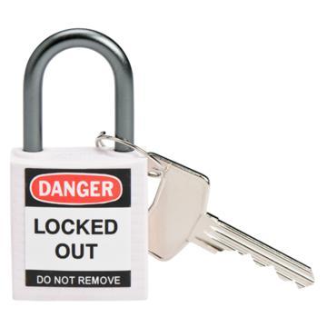 贝迪BRADY 绝缘安全挂锁,铝合金锁钩,白色,143162