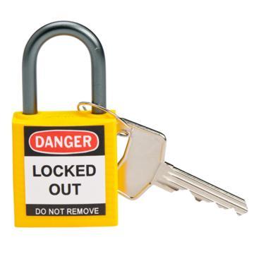 贝迪BRADY 绝缘安全挂锁,铝合金锁钩,黄色,143158