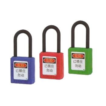 Master Lock 红色XENOY工程塑料安全锁,塑料锁钩、绝缘、防磁、防电火花,406MCNRED