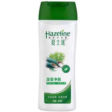 夏士蓮深層凈膚健膚沐浴露,200ml 單位:瓶
