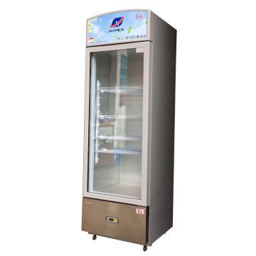 华东 防爆冰柜(展示柜)BLL-265,容积265L,0~10度可调,每层架承重25kg,220V,防爆等级Exd mb IICT4 Gb