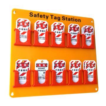 都克 吊牌存放管理中心,可存储12张吊牌,536*490*5mm,S81