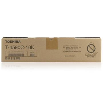 东芝墨粉(PS-ZT4590C 10K)低容黑色e256/306/306s/356/356s/456/456s/306sd/356sd/456sd 单位:个