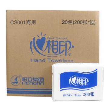 心相印 CS001 三折擦手纸, 200张/包 20包/箱 单位:箱