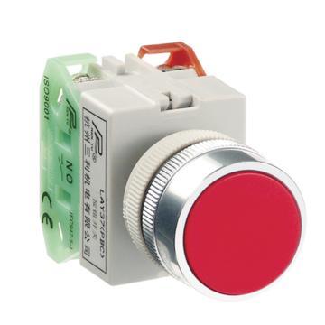杭州三利 开关按钮,LAY37(PBC)-P-A-11 红色