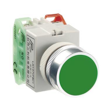 杭州三利 开关按钮,LAY37(PBC)-P-A-11 绿色