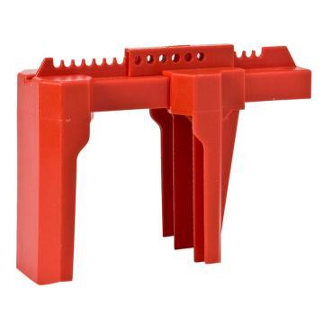BRADY PRINZING球阀锁,大型, 红色,BS08A