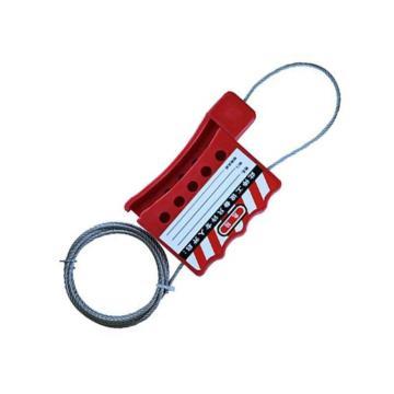 天津贝迪 钢缆锁具,钢缆直径3mm,长1.8m,BD-8411