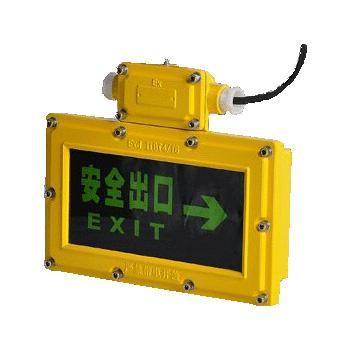 颇尔特 LED防爆出口标志灯 POETAA620 功率2W 白光 壁挂式安装