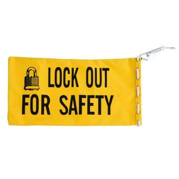 贝迪BRADY 帆布锁具包,65780