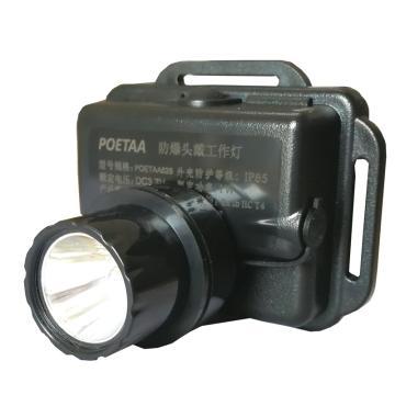 颇尔特 LED防爆头戴工作灯 POETAA528 功率1W 白光,单位:个