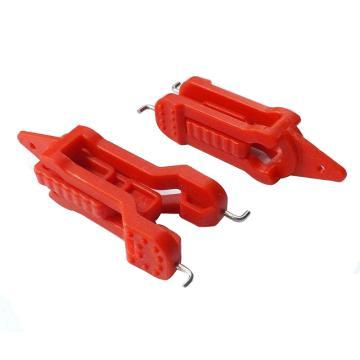 都克 微型断路器锁具 针脚向外-小号,针孔间距≤11mm