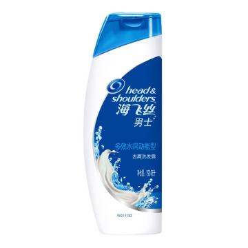 海飞丝男士去屑洗发露,多效水润动能型190ml  单位:瓶