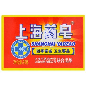 上海药皂高级透明药皂,90g 沐浴皂肥皂清洁洗手药皂 72块/箱 单位:块