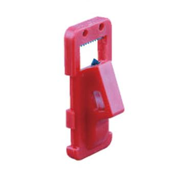 天津贝迪 小号断路器锁具,可锁最大19.5mm厚10mm的断路器,BD-8121A