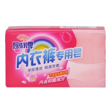 上海扇牌內衣褲專用皂,138g,洗內衣香皂內褲老肥皂 去血漬洗衣 單位:塊