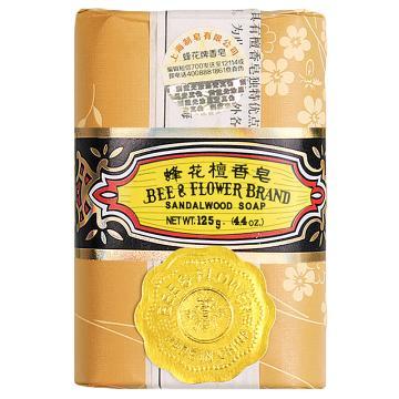 蜂花檀香皂,125g 身體沐浴皂 單位:塊