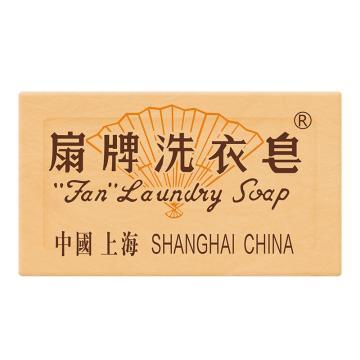 扇牌洗衣皂除菌除螨透明皂肥皂,150克 单位:块