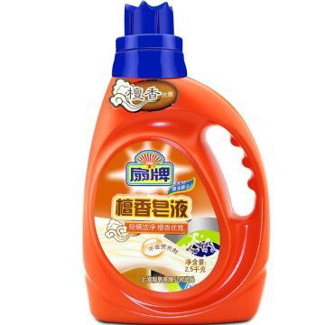 扇牌檀香皂液2.5kg 驱螨洗衣液 不含荧光剂 低泡易漂洗洗护合一