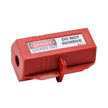 贝迪BRADY 插头安全锁具220v,65675
