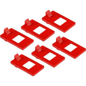 贝迪BRADY 277V卡箍式断路器锁夹板,65404,6个/包