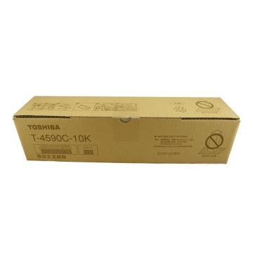 东芝墨粉(ps-zt4590C 10K)低容墨粉 黑色 单位:个