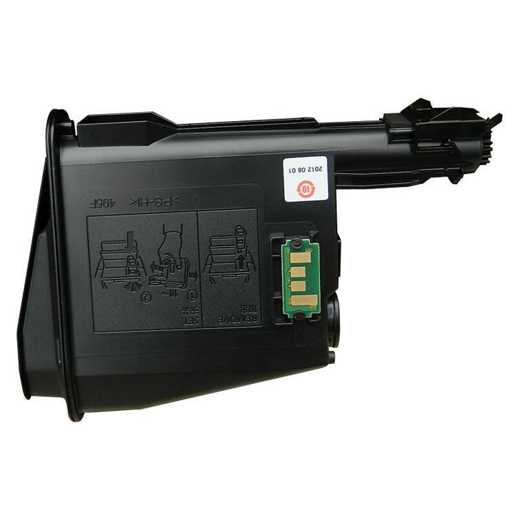 京瓷 墨粉,(TK-1003)低容1200页 适用FS-1040/M1520h/FS-1020MFP/FS-1120MFP 单位:个