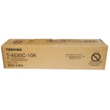 东芝(TOSHIBA)PS-ZT4530C-10K低容墨粉盒(250g)适用e-STUDIO 255/305 单位:个
