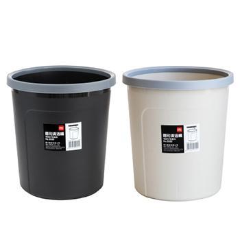 垃圾桶,得力 扣式圆形,9555