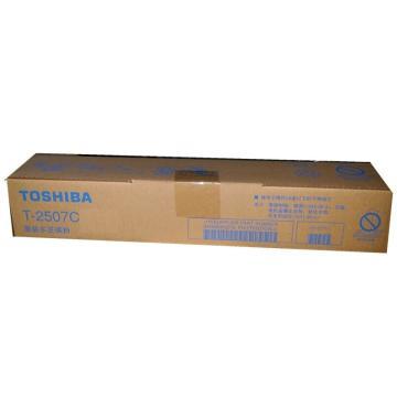 东芝(TOSHIBA)T2507C高容墨粉盒 适用e-STUDIO 2006/2306/2506/2307/2507 单位:个