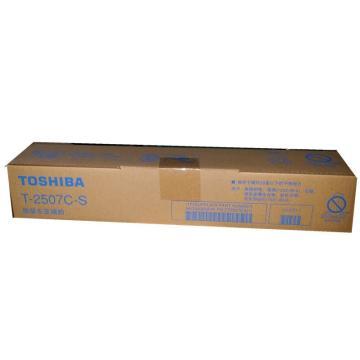 东芝(TOSHIBA)T2507CS低容墨粉盒 适用e-STUDIO 2006/2306/2506/2307/2507 单位:个