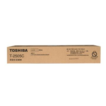 东芝(TOSHIBA)PS-ZT2505C 高容黑色原装粉盒 适用e-STUDIO2505 单位:个
