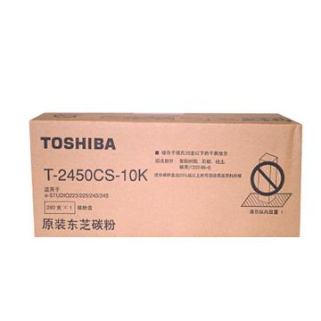 东芝(TOSHIBA) T-2450CS-10K 原装高容黑色粉盒 适用eS223/243/225/245 单位:个