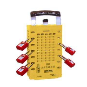 玛斯特锁MasterLock 黄色集群安全锁箱,503MCNYLW