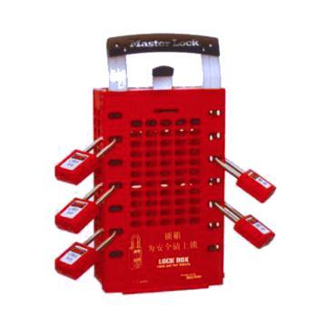 玛斯特锁MasterLock 红色集群安全锁箱,503MCNRED
