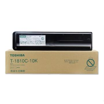 东芝(TOSHIBA) T-1810C-10K  290克 黑色中容粉盒 适用eS181/211/182/212/242 单位:个