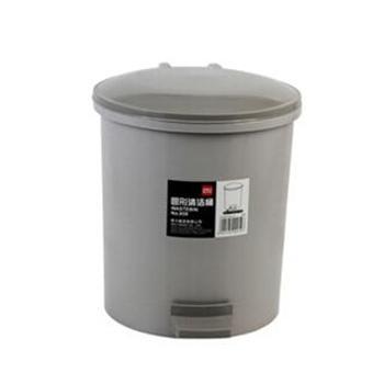 垃圾桶,得力 灰色脚踏带盖圆形塑料,959
