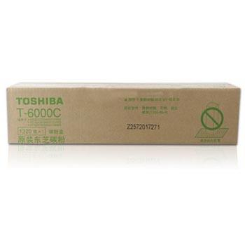 东芝墨粉(T6000C)适用e520/e600/e720/e850/e523/e603/e723/e853/e555/e655/e755/e855 单位:个