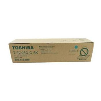 东芝PS-ZTFC25CC-5K低容墨粉5000张青色(适用于e2040c/2540c/3040c/3540c/4540c) 单位:个