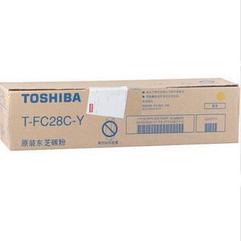 东芝墨粉(PS-ZTFC28CY)黄色适用于e2330C/2830C/3530C/4520C 单位:个